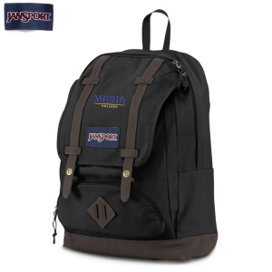 Bookstore: Items for Sale - Backpack